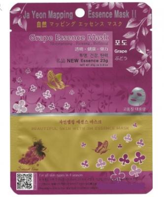 Маска для лица с виноградом JAYEONMAPPING Grape essence mask 25г: фото