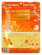 Отзывы Маска для лица с экстрактом пчелиного маточного молока JAYEONMAPPING Royaljelly essence mask 25г