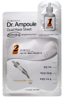 Маска двухфазная осветляющая ETUDE HOUSE Dr. Ampoule Dual Mask Sheet Brightening Care: фото