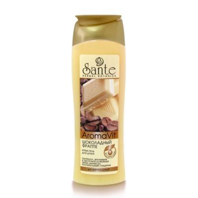 Крем-гель для душа SANTE AromaVit Шоколадный фраппе 250мл: фото