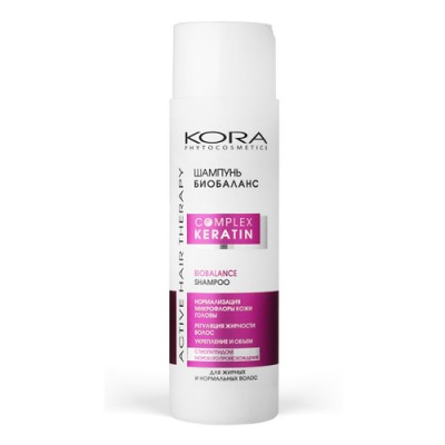 Шампунь биобаланс KORA Phitocosmetics Active Hair Therapy Complex Keratin 250мл: фото