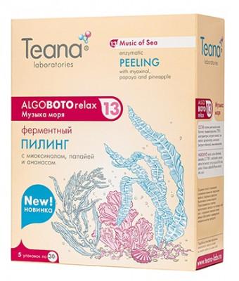 """Альгинатная маска-пилинг для чувствительной кожи TEANA """"Музыка моря"""" 30г*5шт: фото"""