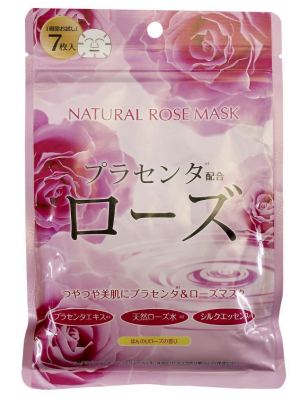 Маска для лица с экстрактом розы Japan Gals Pure5 Essential 7 шт: фото