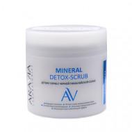 Детокс-скраб с чёрной гималайской солью Aravia professional Mineral Detox-Scrub, 300мл: фото