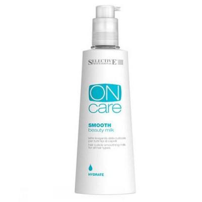 Молочко для разглаживания кутикулы всех типов волос SELECTIVE Professional Hydrate Smooth beauty milk 250 мл: фото