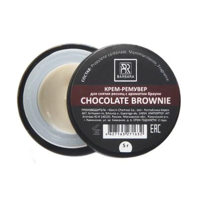Крем-ремувер BARBARA CHOCOLATE BROWNIE для снятия ресниц 5 г: фото