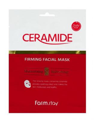 Тканевая маска укрепляющая с керамидами FarmStay Ceramide Firming Facial Mask 27г: фото