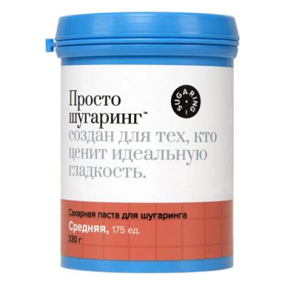 Сахарная паста для депиляции средняя  Gloria Просто Шугаринг 0,33 кг: фото