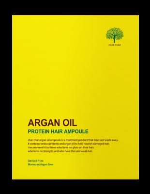 НАБОР Сыворотка для волос ВОССТАНОВЛЕНИЕ с АРГАНОВЫМ МАСЛОМ EVAS Char Char Argan Oil Protein Hair Ampoule 15 мл*5шт: фото