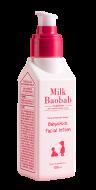Детский лосьон для лица Milk Baobab Baby&Kids Facial Lotion 100мл: фото