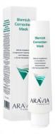 Маска-корректор против несовершенств с хлорофилл-каротиновым комплексом и Д-пантенолом (3%) ARAVIA Professional Blemish Correction Mask, 100 мл НОВИНКА: фото