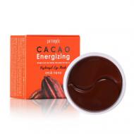 Гидрогелевые патчи для глаз PETITFEE КАКАО Cacao Energizing Hydrogel Eye Mask, 60 шт: фото